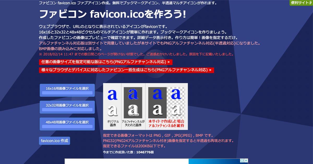 pdf アイコン フリー ico